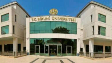 Photo of Biruni Üniversitesi Ücretleri